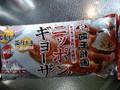 餃子計画 ニッポンギョーザ 袋12個
