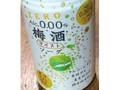 フジフードサービス 梅酒テイストソーダ 缶350ml