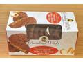 オーバーシーズ グランマワイルズ チョコレートオレンジビスケット 箱150g