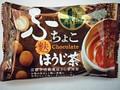 モントワール ふちょこ ほうじ茶 袋30g