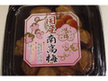 新生食品 美味活彩 味梅 国産南高梅 うす塩味 パック300g