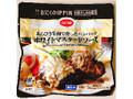 コープ食品 あらびき牛肉で作ったハンバーグ ホワイトマスタードソース 袋145g