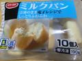 コープ食品 CO・OP(コープ) 北海道牛乳仕込みのミルクパン 10個入り 190g