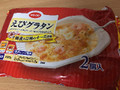 コープ食品 CO・OP(コープ) えびグラタン 十勝産の2種チーズ使用 袋2個入