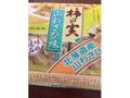 阿部幸製菓 柿の実 柿の実山わさび味 150g