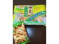 阿部幸 柿の実 のり塩味 袋150g