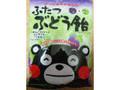 オークラ製菓 ふたつぶどう飴 ブドウ味&マスカット味 90g