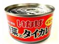 いなば 野菜とタイカレー イエロー EO缶110g