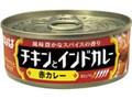 いなば チキンとインドカレー 赤カレー 缶115g