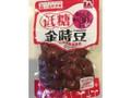 マルヤナギ くらしモア 低糖金時豆 北海道産金時豆100%使用 袋150g