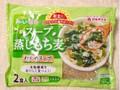 マルヤナギ 簡単ヘルシー おいしい雑穀 スープ蒸しもち麦 わかめスープ 2食入り