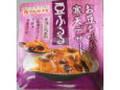 マルヤナギ 豆ふるる 黒糖くろまめ 袋120g