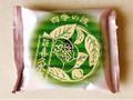 井ヶ田 喜久水庵 四季の波 抹茶 袋1個