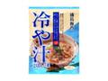 浦島海苔 冷や汁ごはんの素 袋7.4g×3