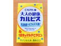 エルビー 大人の健康 カルピス 乳酸菌+ビフィズス菌&1日分のビタミン パック125ml