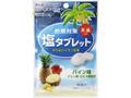 赤穂化成 灼熱対策 塩タブレット パイン味 袋33g