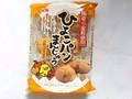 金城製菓 ひよこパンまんじゅう フルーツミックス 袋8個