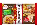 Befco タニタ食堂監修のおつまみ 袋21g×4