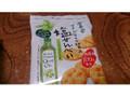 金吾堂製菓 オリーブオイル仕立ての塩せんべい ハーブ&ビネガー風味 36g