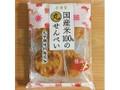 金吾堂 丸せんべい 醤油 袋8枚