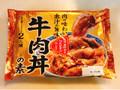 フードリエ 牛肉丼の素 袋120g×2