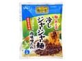 グリコ 麺好亭 麺とあえる 冷しジャージャー麺 肉味噌たれ 袋70g