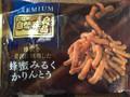 金崎製菓 自然味良品 蜂蜜みるくかりんとう 100g