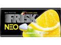 クラシエ フリスクネオ レモンミント 缶35g