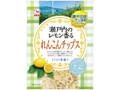 カモ井 瀬戸内レモン香るれんこんチップス 袋54g