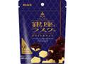 ギンビス 銀座ラスク ホワイト&チョコ 袋40g