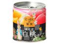 K&K にっぽんの果実 東北産白桃 あかつき ピーターデザイン 缶195g