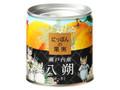 K&K にっぽんの果実 瀬戸内産八朔 ピーターデザイン 缶190g