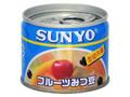 サンヨー フルーツみつ豆 缶130g