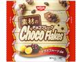 シスコ 素材のチョコフレーク フルーツ 袋45g