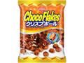 シスコ チョコフレーク クリスプボール 袋70g