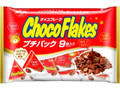シスコ チョコフレーク プチパック 9袋