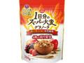 シスコ 1日分のスーパー大麦グラノーラ 4種の彩り果実 袋200g