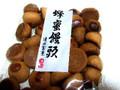 清水製菓 蜂蜜饅頭