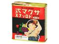 佐久間製菓 サクマ式ドロップス 復刻版 缶115g