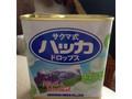 佐久間製菓 サクマ式ハッカドロップス 缶70g