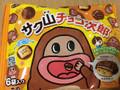 正栄デリシィ サク山チョコ次郎 袋102g