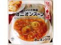 セブンプレミアム オニオンスープ 袋170g