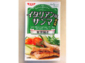 SSK イタリアンなサンマ 香草焼き 缶100g