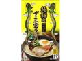 サンポー さがん亭 ザ・三宝ラーメン 4食入 箱580g