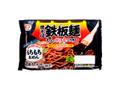 シマダヤ 焼そば鉄板麺 大人のピリ辛ソース味 袋474g