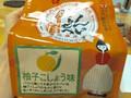 酒田米菓 オランダせんべい オランダせんべい 柚子こしょう味 12袋