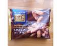 しんこう 自然味良品プレミアム スティックドーナツ 袋78g
