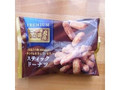 しんこう 自然味良品 プレミアム スティックドーナツ 袋78g