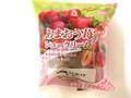 栄屋乳業 アンデイコ(andeico) あまおう苺のシュークリーム 袋1個