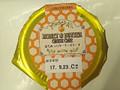 栄屋乳業 はちみつバターチーズケーキ カップ1個